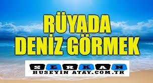 Photo of Rüyada Deniz Görmek Ne Demek?